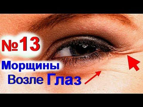 Гимнастика для глаз – 7 лучших упражнений для