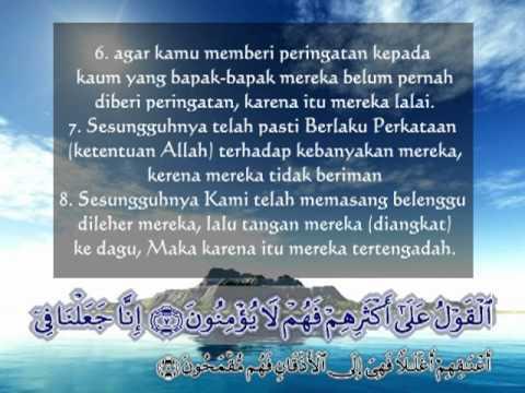 Surat Yasin Ayat 1 12 Dan Terjemah Indonesia
