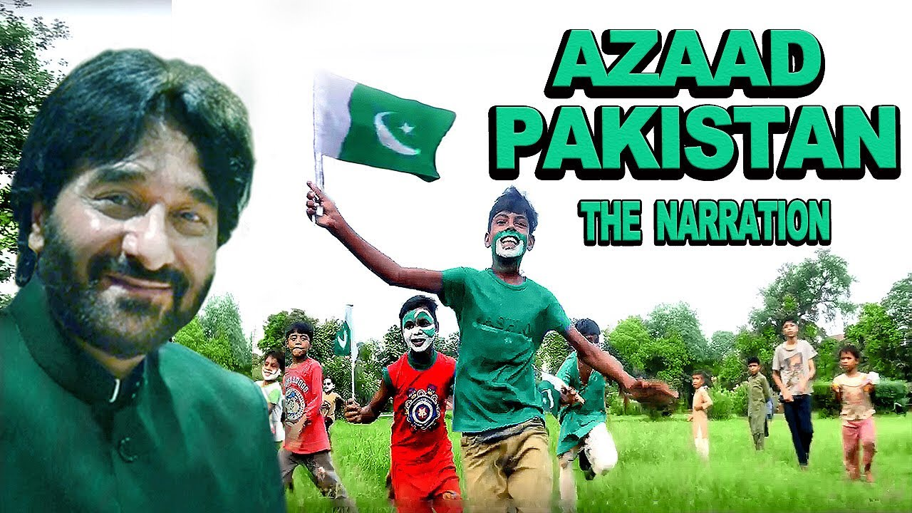 Azaad Pakistan | The Narration | 14th August Special