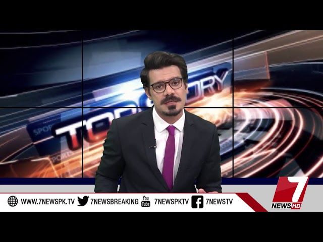 TOP STORY 11 April 2019 | 7 News Official |