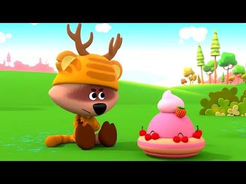 Мишки мимимишки мультфильм смотреть онлайн новые серии