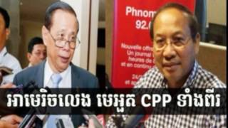 RFA Radio Cambodia Hot News Today , Khmer News Today , Morning 28 06 2017 , Neary Khmer