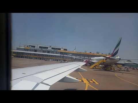Entebbe International Airport 2017