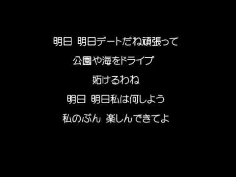 【カラオケ】気分爽快 森高千里