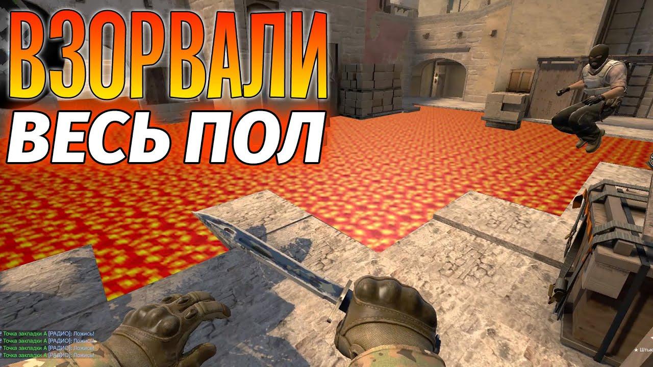 Razrushenie Karty Mirazh Vzryvaem Mirazh Granatami Youtube