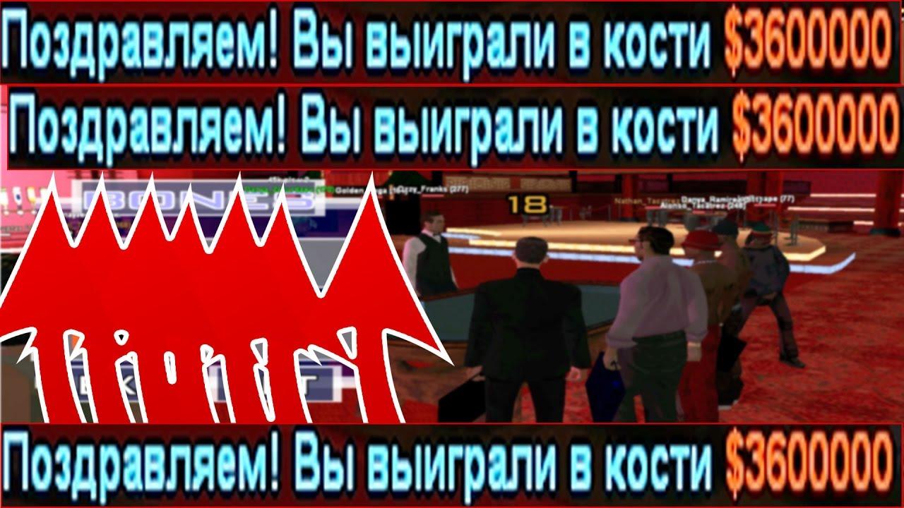 Бездепозитный бонус 1000 рублей в казино 2020 за регистрацию с выводом.