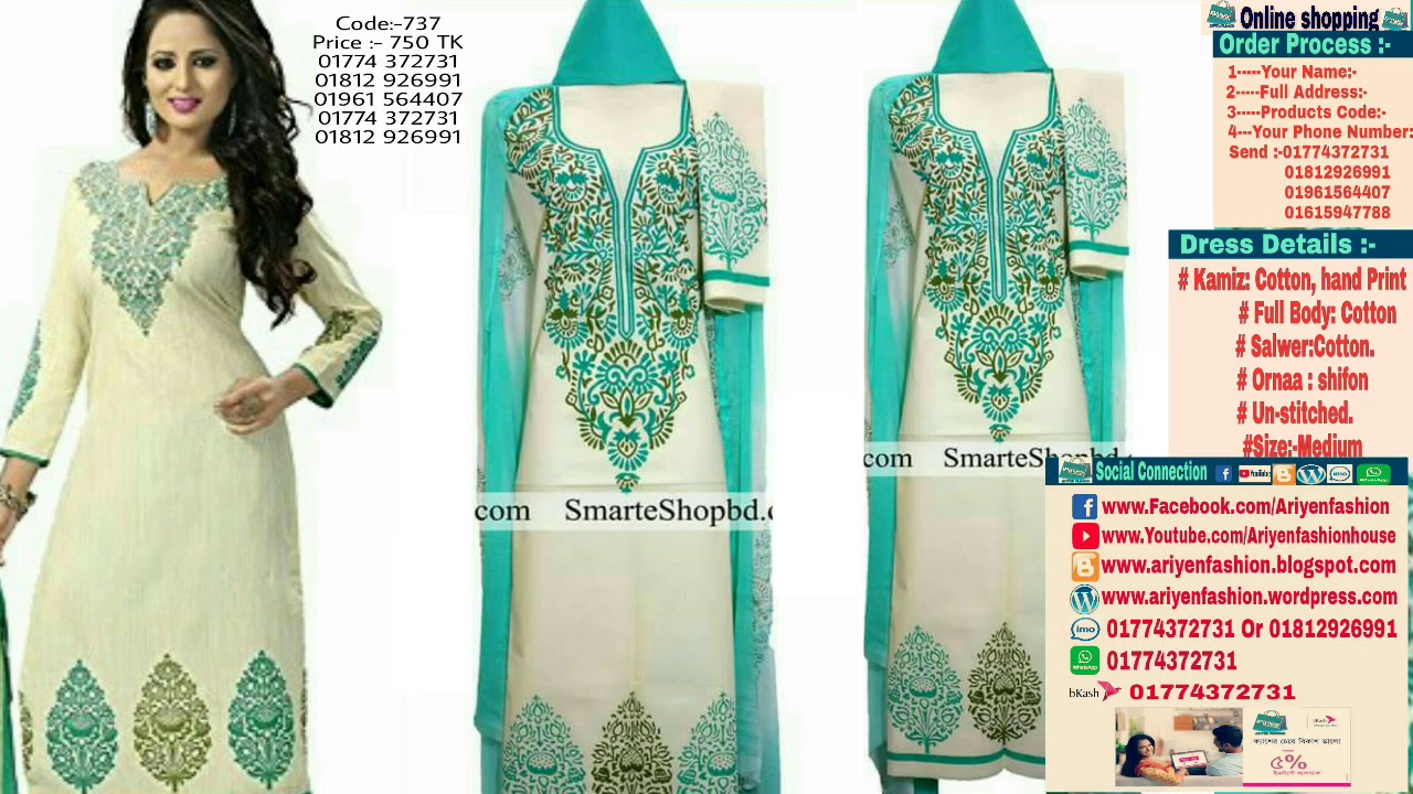 Buy women cotton dress | part-6 | New arrival women cotton hand ...