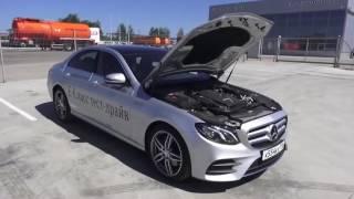 #Mercedes Benz E200 W213 Sport Мерседес Бенз Е класс 2016 Тест Драйв