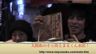 BROOKLYN TV(太陽族)