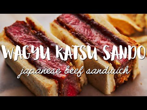 Wagyu Katsu Sandwich Recipe (牛カツサンド)