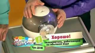 видео Критерии выбора хорошего очистителя воздуха