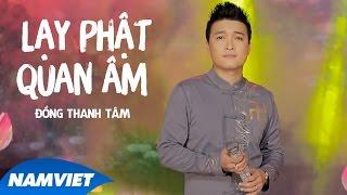 Lạy Phật Quan Âm - Đồng Thanh Tâm [Audio Official]