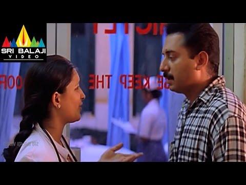 Sakhi Telugu Movie Part 10/11 | Madhavan, Shalini, Jayasudha | Sri Balaji Video
