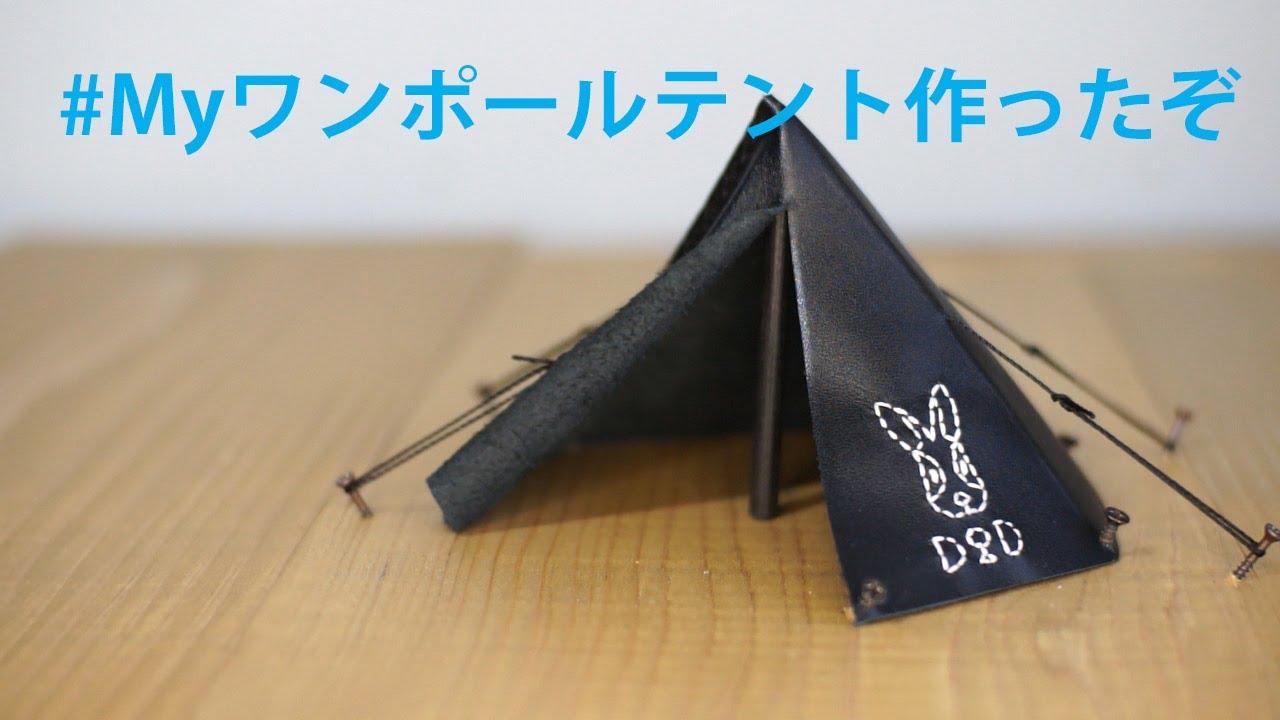 プロジェクト 応援 コダマ フードロス NO