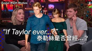 """""""If Taylor Ever..."""" Saoirse Ronan and Lucas Hedges Answering Question About Joe Alwyn"""