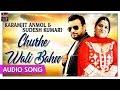 Churhe Wali Bahn - Karamjit Anmol & Sudesh Kumari - Popular Punjabi Hits -  Priya Audio