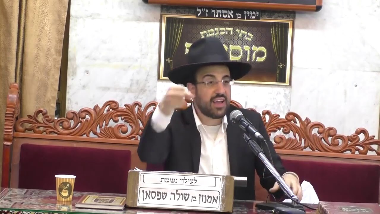 הרב מאיר אליהו | פרשת נח - ה׳תשע״ט | מוסאיוף