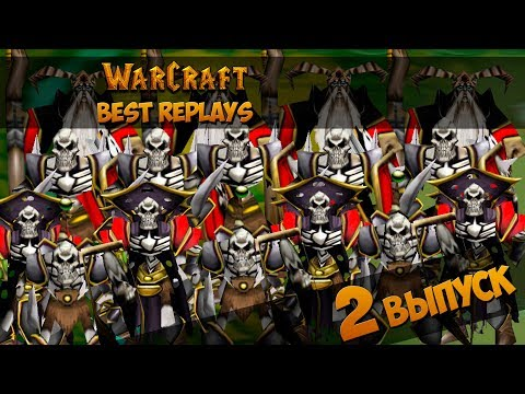 how to download warcraft 3 replays
