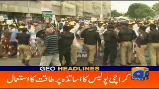Geo Headlines 06 PM | Karachi Police Ka Asaatza Par Taqat Ka Istemal | 15th September