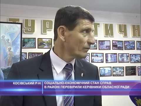 Соціально-економічний стан справ в районі перевірили керівники обласної ради