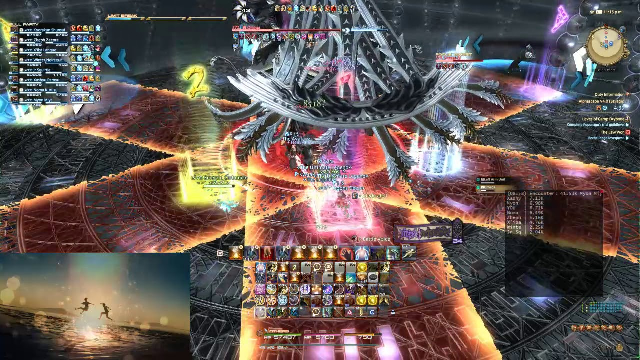 FFXIV O12s Final Omega Ninja POV (7 5k DPS)