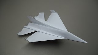 how to Make Paper Plane F16 / Как сделать бумажный Самолет F16