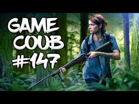 🔥 Game Coub #147   Лучшие игровые моменты недели    Best video game moments