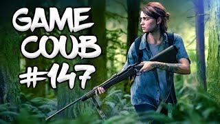🔥 Game Coub #147 | Лучшие игровые моменты недели  | Best video game moments