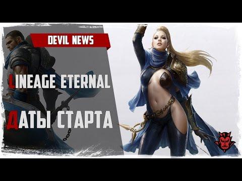 Devil News #14.