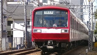 京急2000形2041Fエアポート急行羽田空港行き 穴守稲荷駅入線
