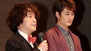 俳優の岡田将生さんが1月21日、東京都内で行われた俳優の濱田岳さんとの...
