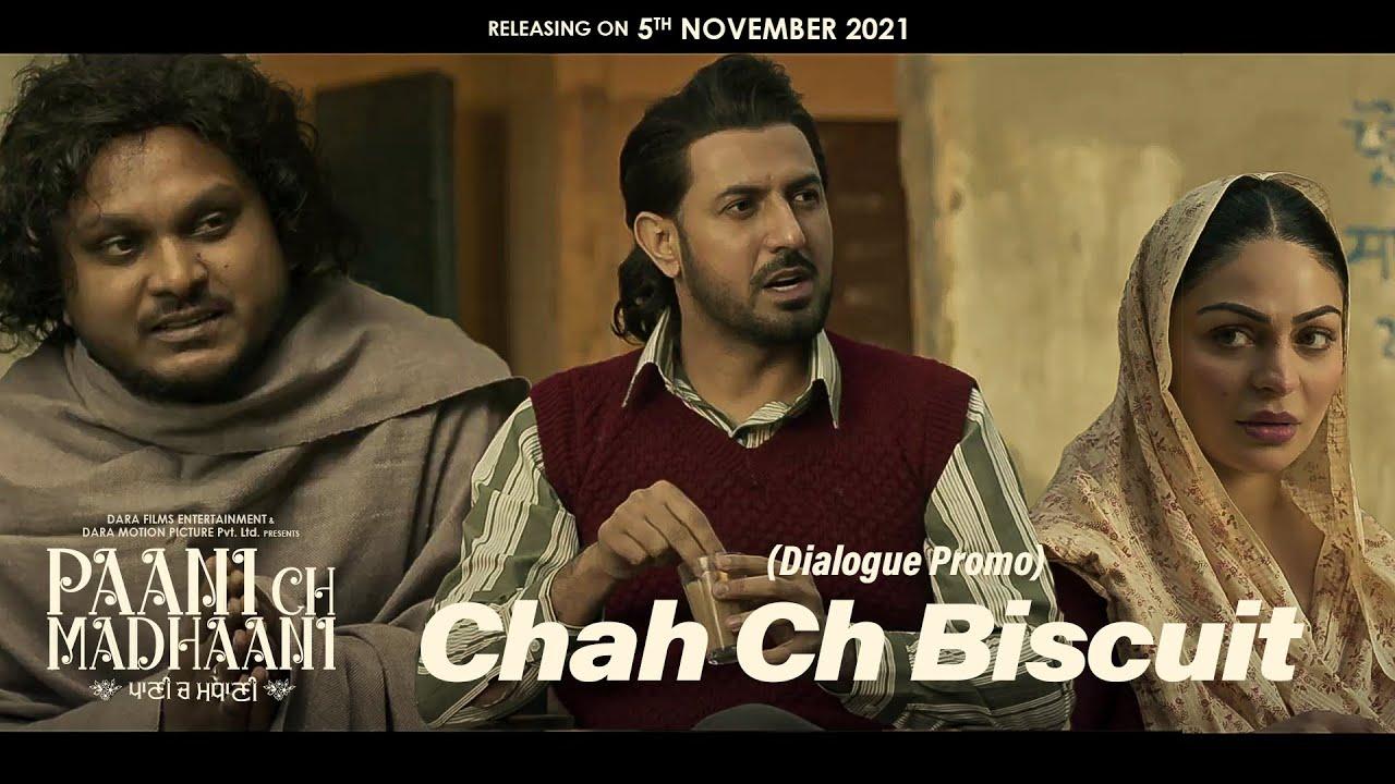 Chah Ch Biscuit   Paani Ch Madhaani (Dialogue Promo) Gippy Grewal   Neeru Bajwa   Honey Mattu  