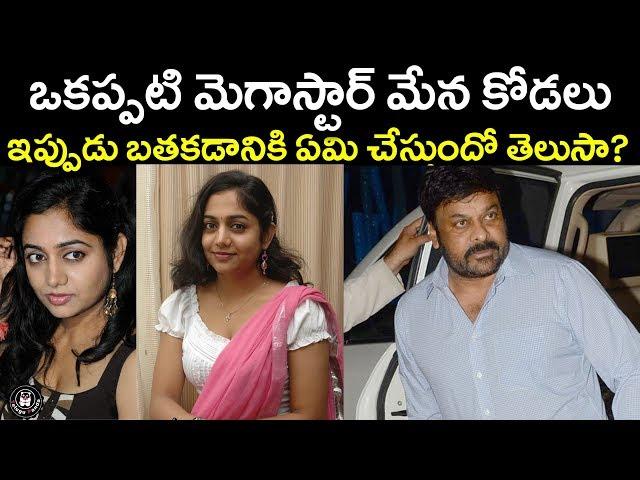 Unknown Facts About Actress Lakshmi Lahari | Lakshmi Lahari Personal Life Details | Telugu Panda