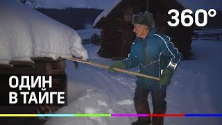 Живёт в лесу 50 лет: как встречал Новый год старейший отшельник России