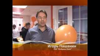 Открытие Фабрики окон в Нижнем Новгороде