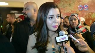 """أخبار اليوم إيناس عز الدين سعيدة بمشاركتي في """"عامود فقري"""""""
