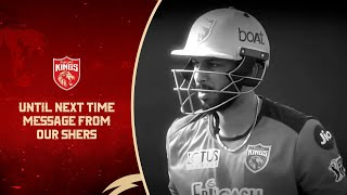 Until Next Time | Message from our Shers | IPL 2021