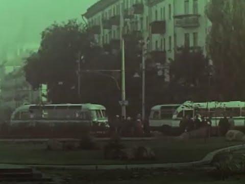 Житомир 1966