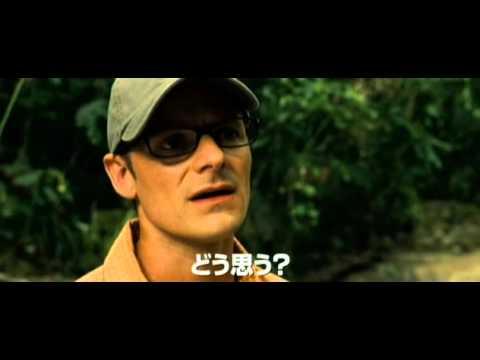 【映画】★パーフェクト・ゲッタウェイ(あらすじ・動画)★