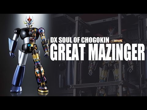 Bandai Soul of Chogokin DX Great Mazinger diecast collectable figure