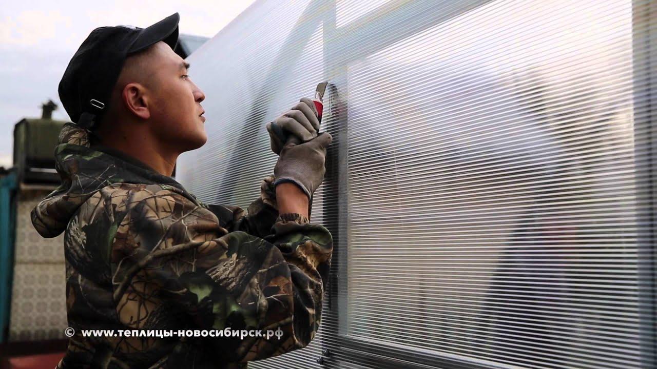 теплицы из поликарбоната сибирская инструкция по сборке