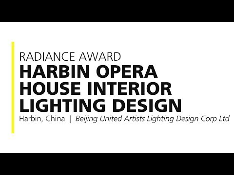 2017 Radiance Award Winner – Harbin Opera House Interior Lighting Design