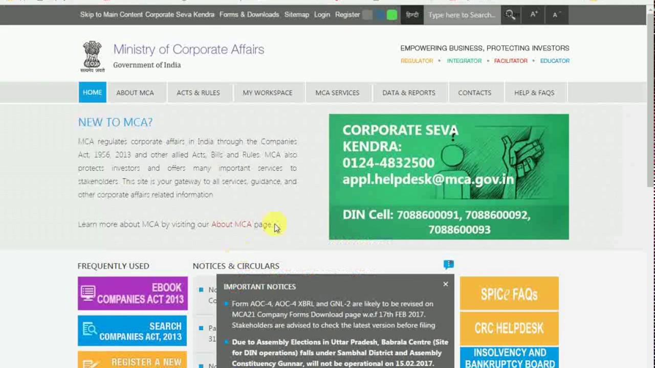 Jigsaw company lookup - How To Find Cin No And Other Details Of Company Registered In India