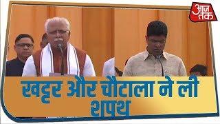 Khattar swearing-in: दूसरी बार Haryana के सीएम बने खट्टर, Dushyant ने ली डिप्टी सीएम की शपथ