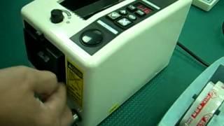 Automatic Tape Dispenser Packing Cutter Machine 110V220V