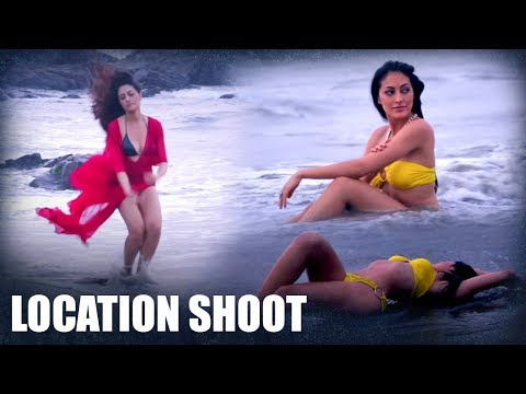 Check Out The FANTASTIC On Location Shoot...