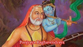 Poojyaya Raghavendraya | Raghavendraya Mantra | Divine Song