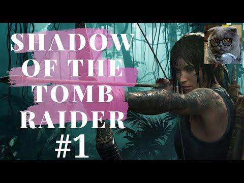 Shadow of the Tomb Raider. Прохождение. Фатальная одержимость. Часть 1.