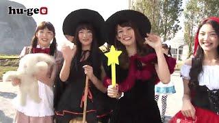 新しい動画メディアhu-gee(ヒュージー)公式サイト↓ http://hu-gee.jp/...