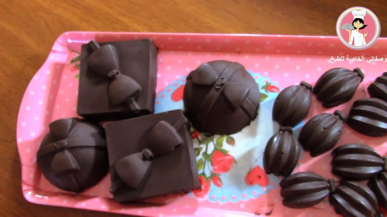 مشروع شوكولاتة في البيت
